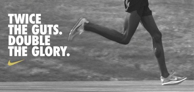Nike Twice The Guts Double The Glory