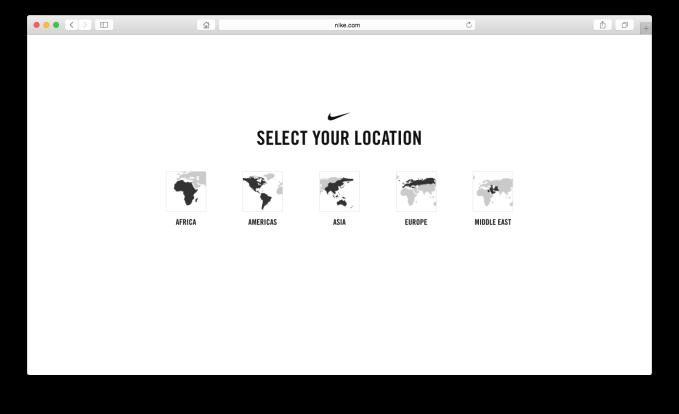 Nike Website Gate